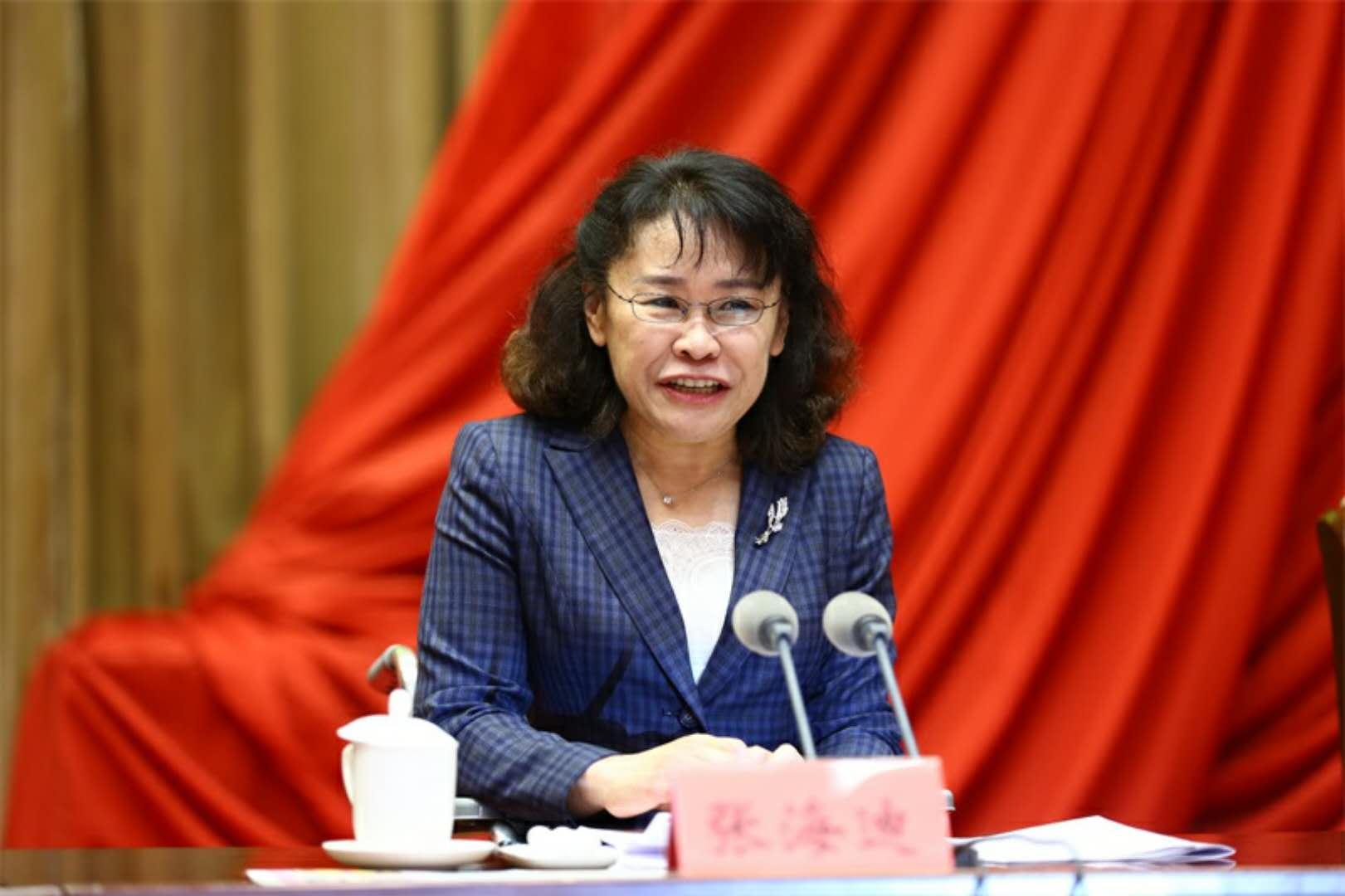 中国残联主席张海迪出席自治区残联第七次代表大会并讲话